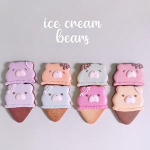 くまアイスクリームのアイシングクッキー