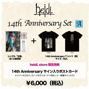 【 heidi.】キャンセル分販売:14th Anniversary Set