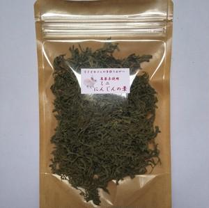 農薬未使用 ミニにんじんの葉 M袋