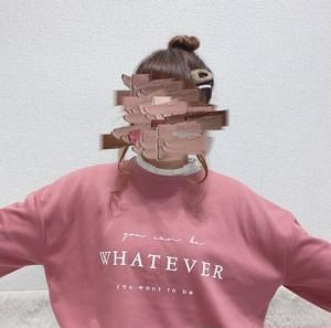 HATEVERスウェット[L92-20]