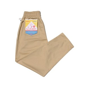 COOKMAN CHEFPANTS 「Sand」