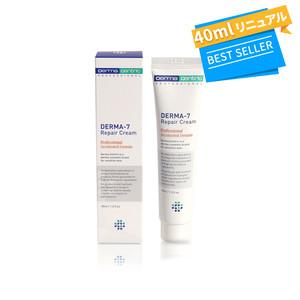 DERMA-7 Repair Cream
