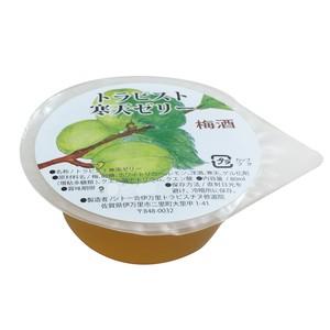 トラピストの寒天ゼリー(梅酒)/伊万里トラピスチヌ