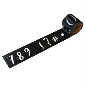 数字・記号(45mm×5m巻)YJV-17 デザイン養生テープ