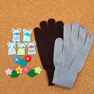手袋人形 一匹の野ねずみ(セルフ仕上げ)