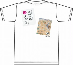 【在庫あり】上毛かるた×KING OF JMKオリジナルTシャツ【白・け】