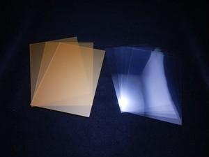 【れたぷれ!lite】お徳用3枚樹脂版セット/活版用樹脂版 1.3mm厚