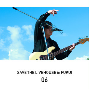 SAVE THE LIVEHOUSE in FUKUI_06