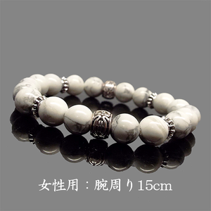 【大切な人との絆を深める】天然石ホワイトターコイズ ペアブレスレット(8mm)