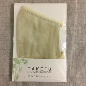 竹の潤いマスク 木蓮(もくれん)