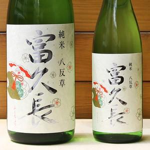 富久長(ふくちょう)純米 八反草75% 1800ml【広島】