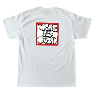 TIME IS OVER S/S TEE - WHITE