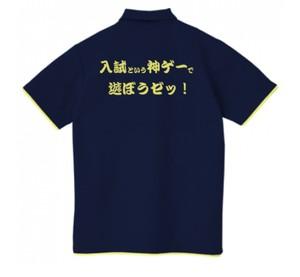 【夏期講習限定】ポロシャツ!