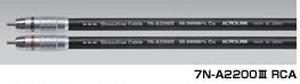◆◆ACROLINK(アクロリンク) 7N-A2200 III RCA/1.0mペア【RCAインターコネクトケーブル】 ≪定価表示≫大変お得な販売価格はお問い合わせ下さい!!