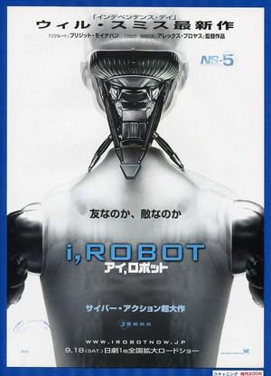 (1)アイ,ロボット