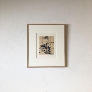 """[版画アマビエ展]斎藤悠紀「千重波アマビエ」 SAITO Yuki """"AMABIE"""" etching"""