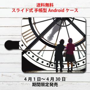 #000-171 スマホケース 手帳型 全機種対応 送料無料 おしゃれ メンズ 人気 女子 Androidケース タイトル:時計台