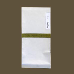 ご自宅用 たとう包装無 上煎茶 錦 100g平袋