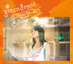 CD「green drops -Premium Disc- 」華菜枝