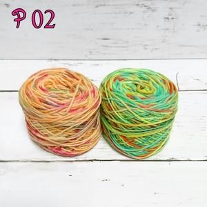 宇宙糸 ウール 2色セット  P 02