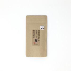 炭畑の茶 ティーバッグ 【令和2年 無農薬栽培 新茶】