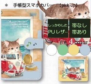 手帳型スマホカバー スマホケース*iphone・Android*猫*カラーバリエーション《Pick-up》