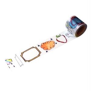 らくがきフレーム(45mm×5m巻)YJV-24 デザイン養生テープ