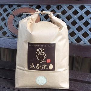 5kg   【稲穂に農薬不使用】 (白米又は玄米)農家直送京都米・こしひかり