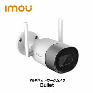 imou(アイモウ) IPC-G26N (Bullet)  Wi-Fiネットワークカメラ