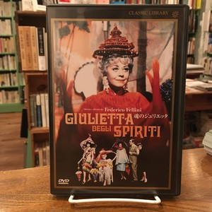 【DVD】Giulietta Degli Spiriti 魂のジュリエッタ / Federico Fellini(フェデリコ・フェリーニ)監督
