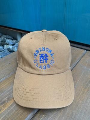 酔CLASSIC DAD CAP(copper)