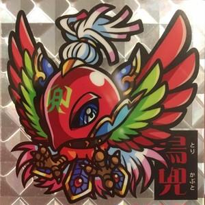 【大巳たかむら】ty3_1 自作シール「鳥兜」