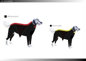Dog Wear デザイン3【参考商品・非売品】