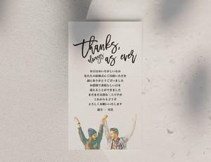 47円~/枚 サンキューカード 印刷代込 【ユニーク】│結婚式 ウェディング
