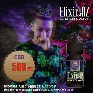 Elixir of OZ by HAKATA WAVE | CBD VAPEリキッド Smooth Nuts Flavor 500mg 30ml