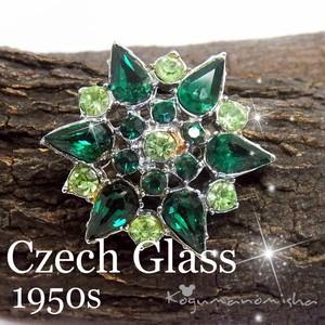 チェコガラス★エメラルドグリーン クリスタル  スターフラワー ヴィンテージ ブローチ 1950s 星 花