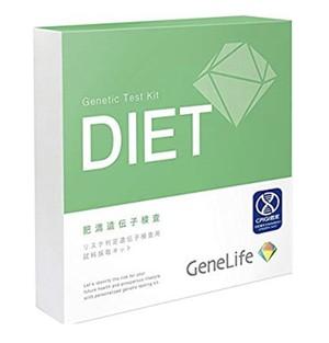 肥満遺伝子検査キッド