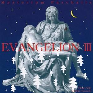 【音源】(2)ミステリウム・パスカーリス第1楽章過ぎ越しの神秘_エヴァンゲリオン3