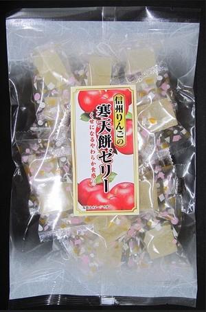 信州りんごの寒天餅ゼリー