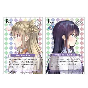 「Re:Unionボドゲ」追加EXカード01(Re:Union2.0みく / チカ)