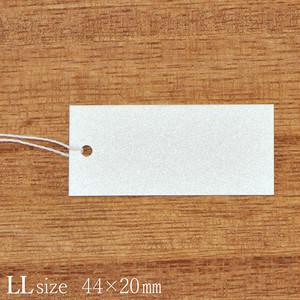 値札タグ LL 下げ札 糸付きタグ 44×20mm 100枚