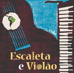 【CD】colo 1st album『Escaleta e Violao』