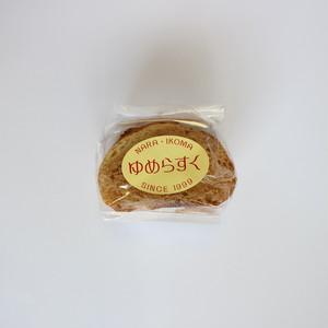 シナモンラスク