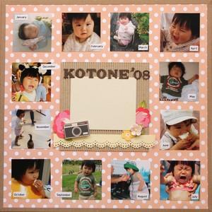 壁に飾ろう♪1ヶ月1枚・1年12枚の写真を貼るフォトフレーム