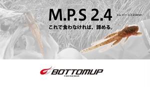 ボトムアップ / M.P.S 2.4
