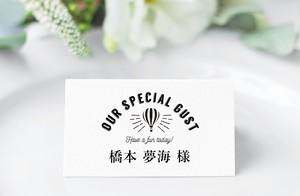 席札 85円~/部 【ヴィンテージ】│結婚式 ウェディング