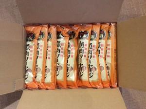 美味しすぎる「元祖・魚肉ソーセージ」1箱オトナ買い・お買い得
