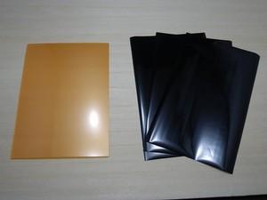 【真っ黒ネガフィルム】れたぷれ!【1枚】樹脂版セット/レザー刻印用1.5mm厚