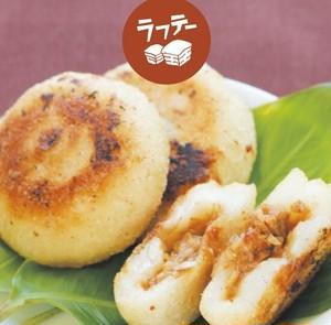 沖縄のまる焼きラフテー【15個入り】