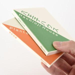 Plants Book + Hachioji House (2 mini book set)